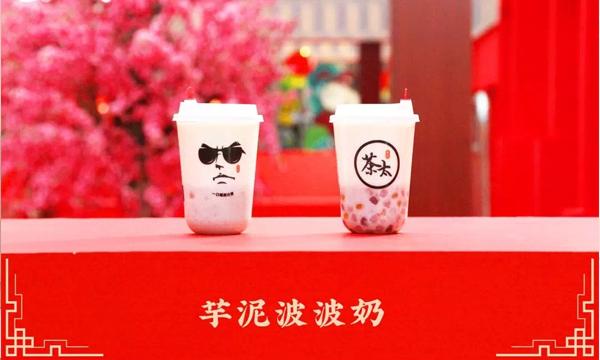 奶茶店加盟运营不但要挑选好品牌加盟,